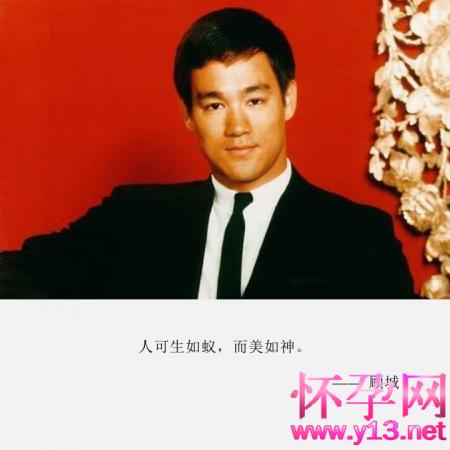 李小龙传奇:7岁习武,27岁扬名世界,33岁死在情人丁佩床上