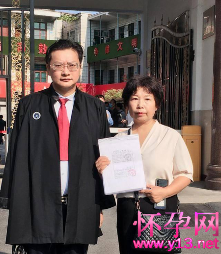 """""""错换人生28年""""姚策生母杜新枝起诉开封卫健委"""