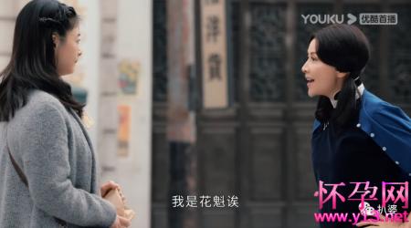 《情深缘起》的新半生缘上海滩霸王花刘嘉玲蒋欣真的反杀祝鸿才了!