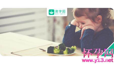 宝宝厌食怎么办?
