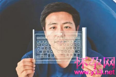 刘自鸿柔宇科技股票上市圈144亿!