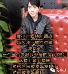 """肖战夺2020全球最帅100人冠军:肖战和他的""""粉丝江湖"""""""