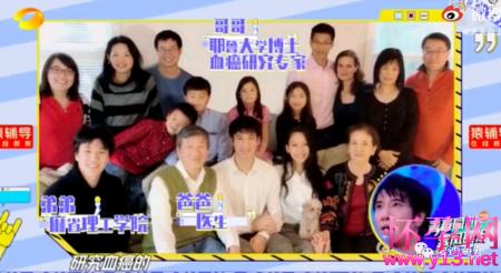 """王力宏家族都是学霸!孩子的""""遗传基因""""强大很重要"""