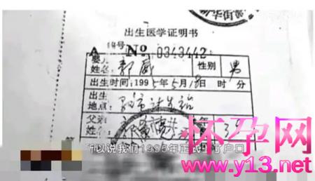 """姚策郭威""""错换""""人生28年又变成""""偷换""""了?"""